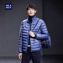 HLA/Hailan Family Collar Light and Thin Down Clothes New Comfortable and Heating Simple Down Clothes for Autumn 2018
