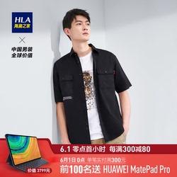 HLA/海澜之家舒适短袖休闲工装衬衫2020夏季新品时尚口袋短衬男