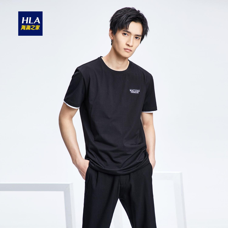 HLA/海澜之家舒适基础款圆领短袖T恤2018夏季新品简约纯色短T男