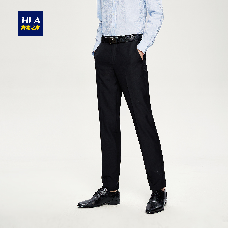 HLA/海澜之家基础纯色西裤2018春季热卖商务绅士长裤男