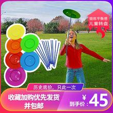 回転ディスクの新しいハイブリッド小道具6をジャグリングダイヤル子供感覚統合おもちゃ屋外ゲーム