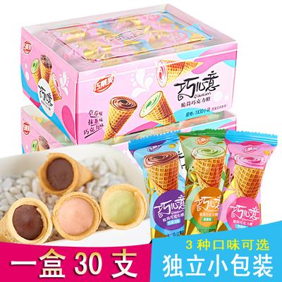 巧心意巧克力冰淇淋甜筒夹心饼干蛋筒草莓抹茶蛋卷甜筒小孩零食品