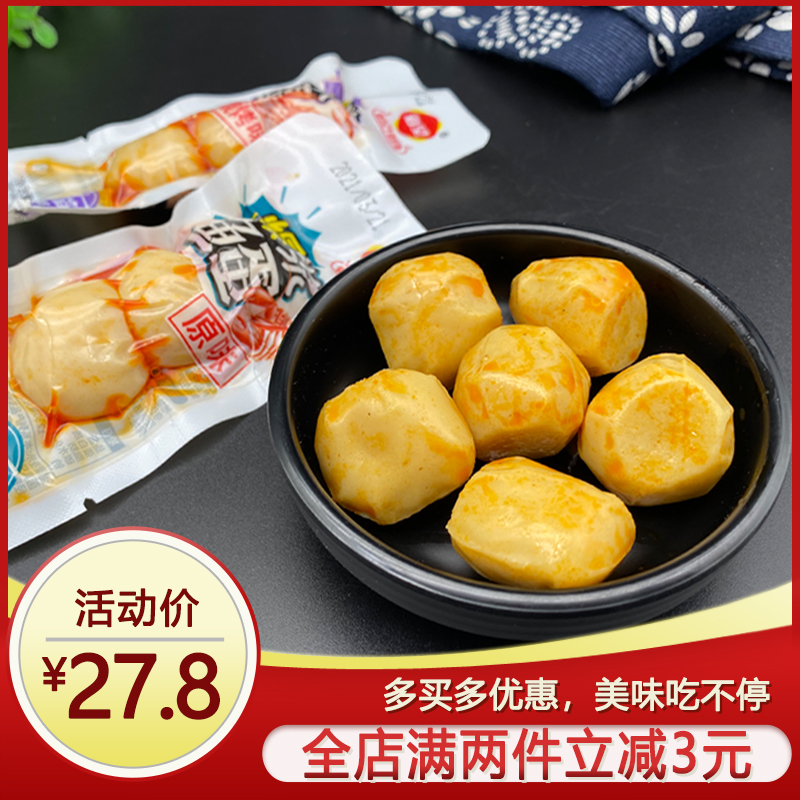 Haiwang instant snack fried fish egg 500g seafood snack small package seafood specialty original flavor spicy package