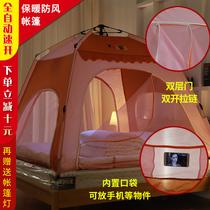 全自动儿童家用室内床上冬季帐篷保暖防风防蚊蒙古包单双人帐篷屋
