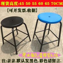 防静电凳子椅子黑色圆凳无尘室车间工作椅高 45 50 55 60 65 70cm