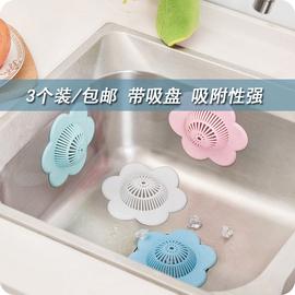 厨房浴室毛头发过滤网水槽水池下水道带吸盘防堵塞地漏盖阳台漏网