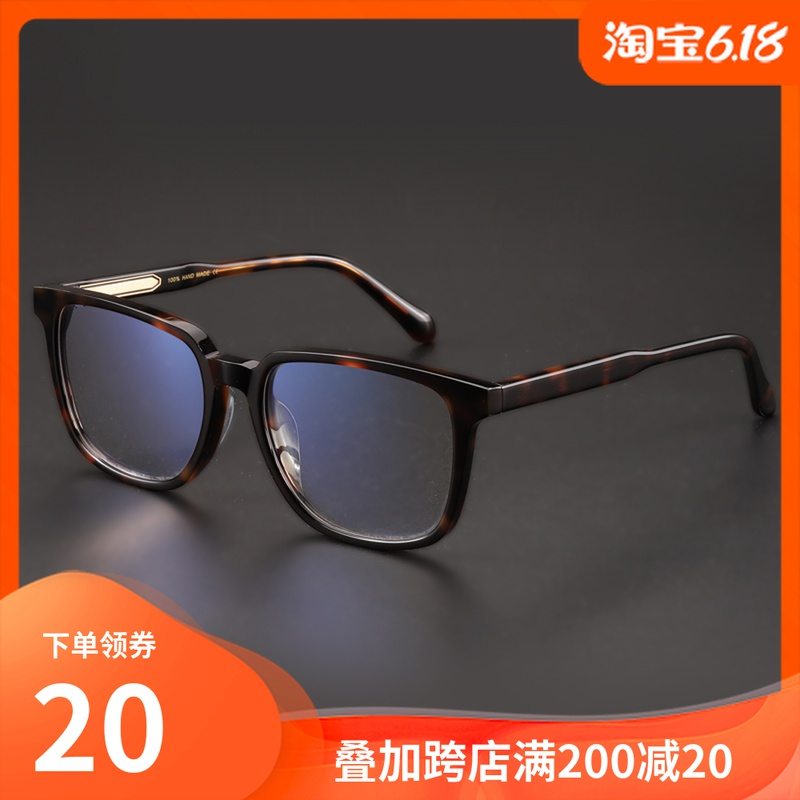 Haoson ultra light plate spectacle frame male pure titanium spectacle frame with myopia female full frame student leisure and business eye protection