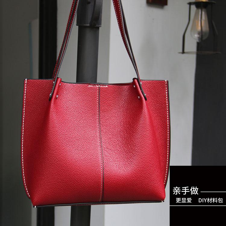 Leather woven bag DIY hand bag tote bag womens large capacity shoulder bag semi finished material bag handbag