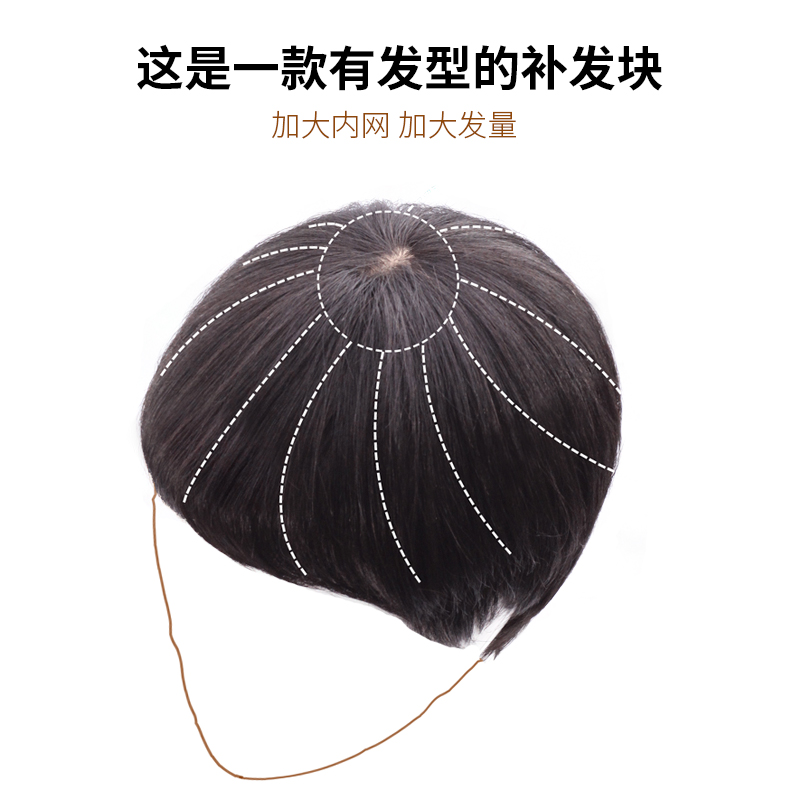 Thin hair on the top of the head, covering the white hair, wig piece, Jurchen hair, hand needle top replacement patch, one piece, seamless invisible