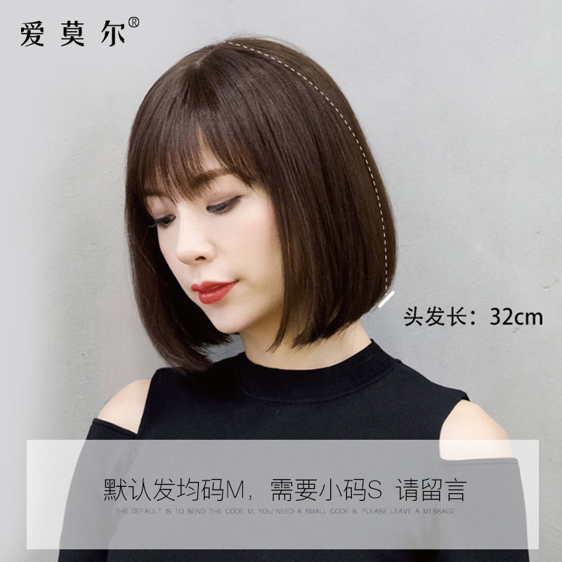 Wig female short hair wave head real hair headgear full natural medium long hair bald lady real hair silk hair cover
