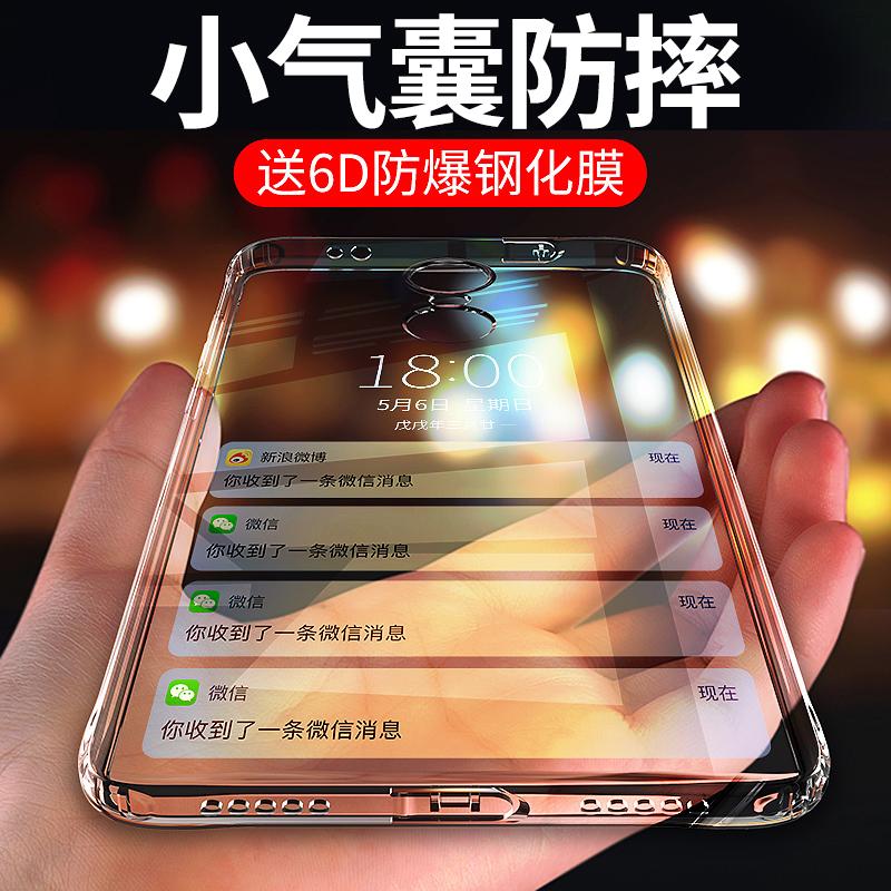 小米max2手机壳硅胶小米5X防摔小米8壳mix2S保护套note3透明6X全包边8se软胶轻薄简约抖音网红个性创意