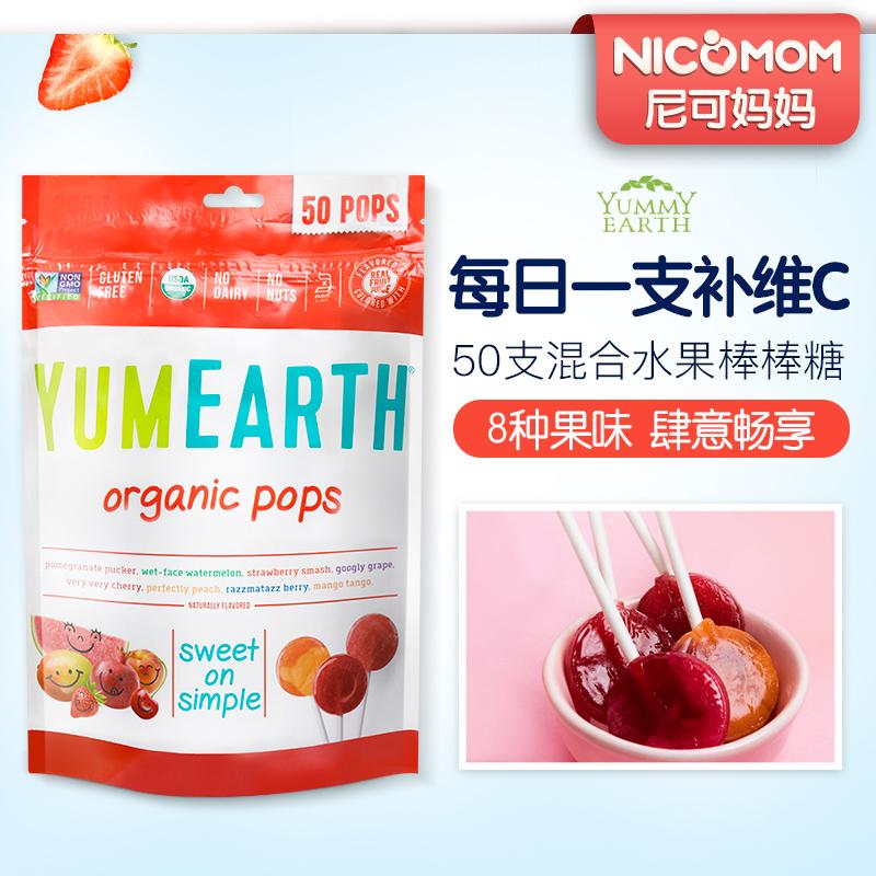 Американская Yummy земля интерьер Рис естественн имеет Зубная зубчатая машина VC на младенца Тросточка конфеты детские Закуски 50 +
