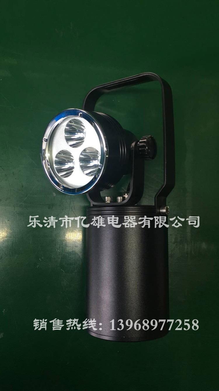 亿雄CBY5092手提式磁铁防爆探照灯带吸铁便携式照明灯磁座防爆灯