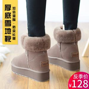 厚底雪地靴女2020新款时尚内增高真皮中筒冬季加绒松糕底棉鞋加厚