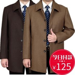 秋冬季中老年男士羊毛呢大衣中长款呢子加厚外套风衣爸爸加肥加大