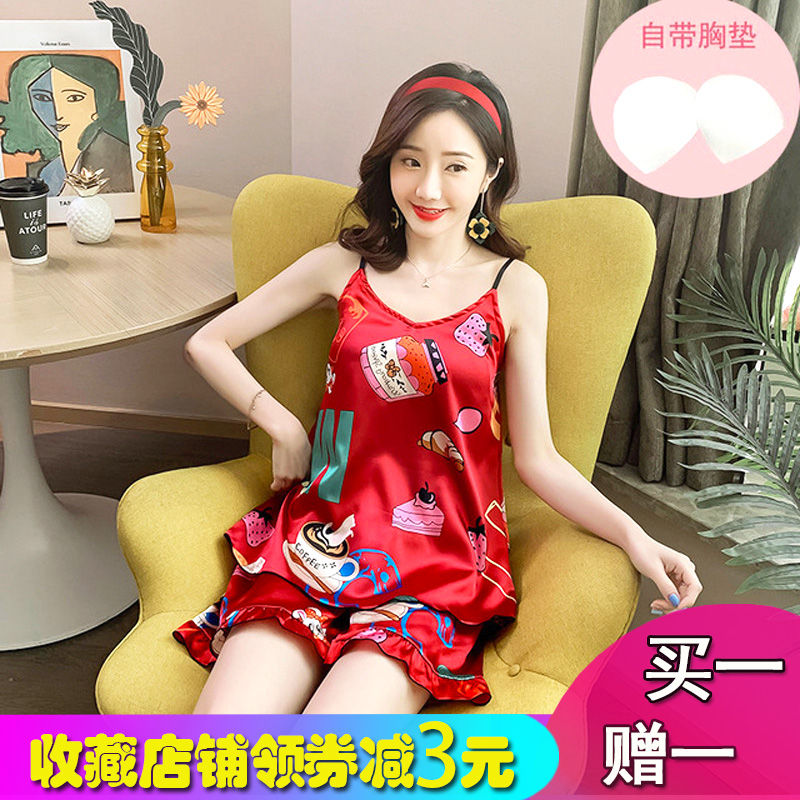 Summer sexy suspender pajamas 2-piece suit cute girl black red blue pure silk vest with bra shorts