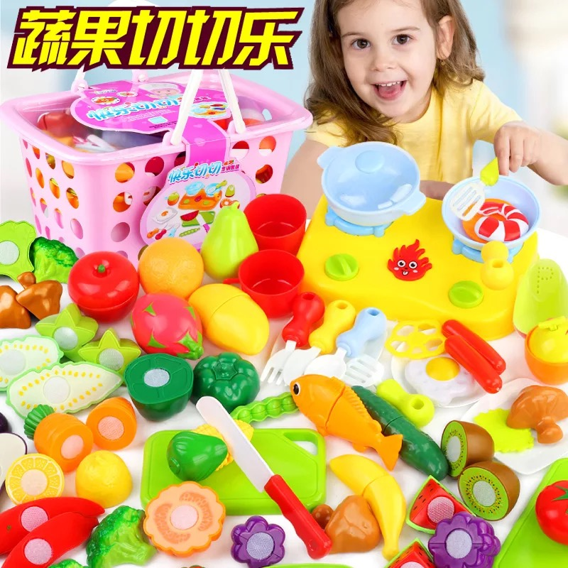 过家家宝宝厨房仿真蔬菜水果玩具限7000张券