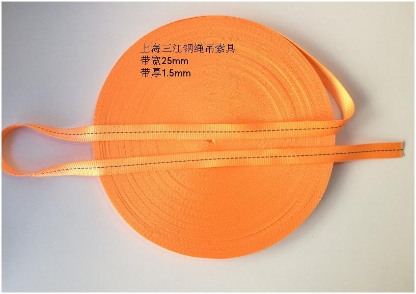 Высокая Ремни безопасности / ленты / кондиционирование / стекло / автомобильные натяжные ремни / полоса пропускания 25 мм