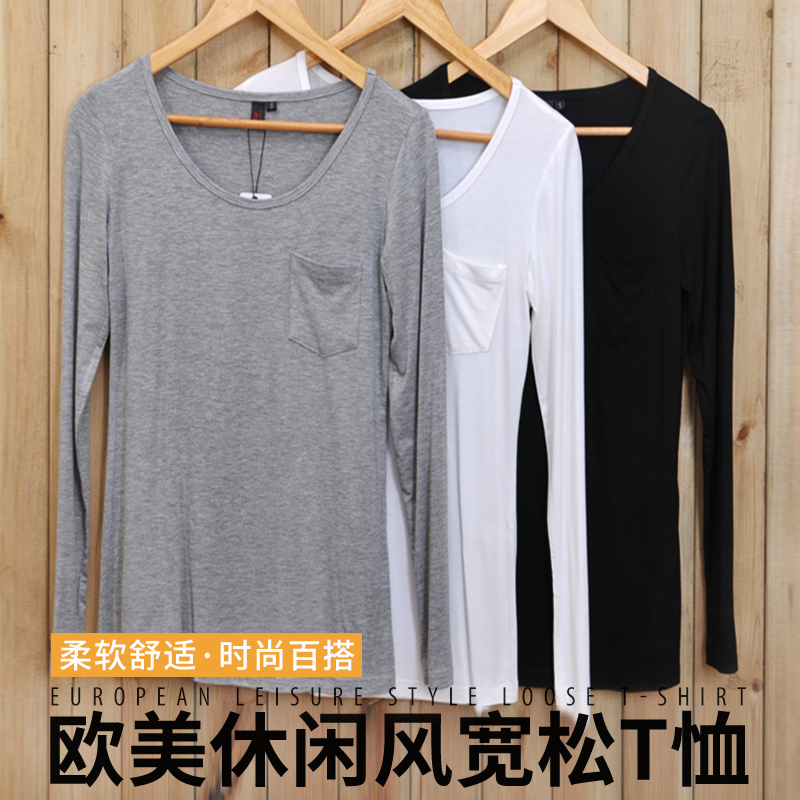 European and American style large womens winter modal cotton loose t-shirt t-shirt with round neck pocket and long sleeve and thin bottom covering shirt