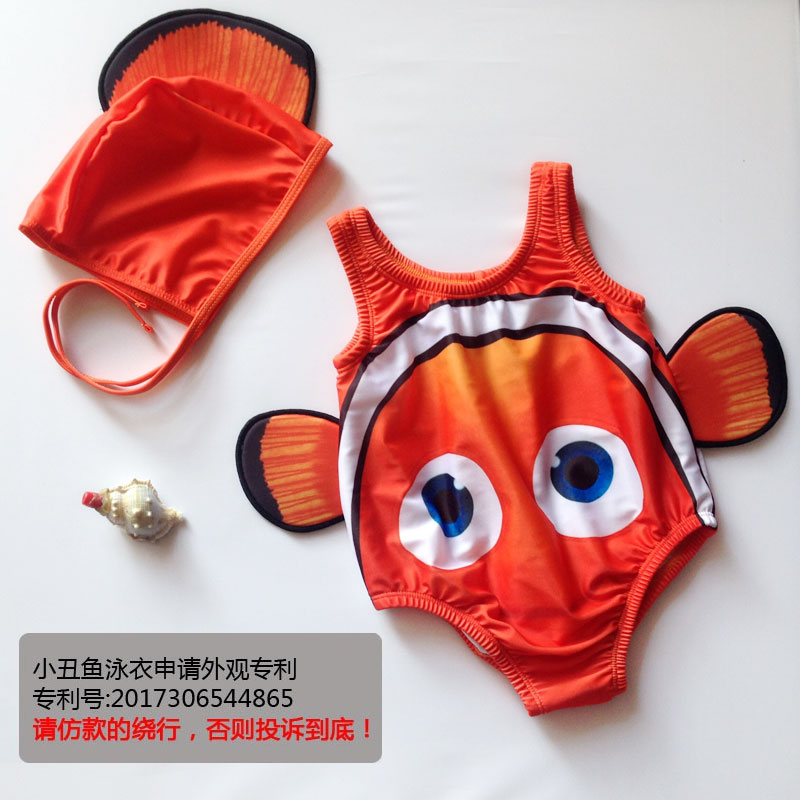 婴儿泳衣连体男女宝宝0-3岁小童卡通鱼泳装儿童幼儿ins游泳衣套装