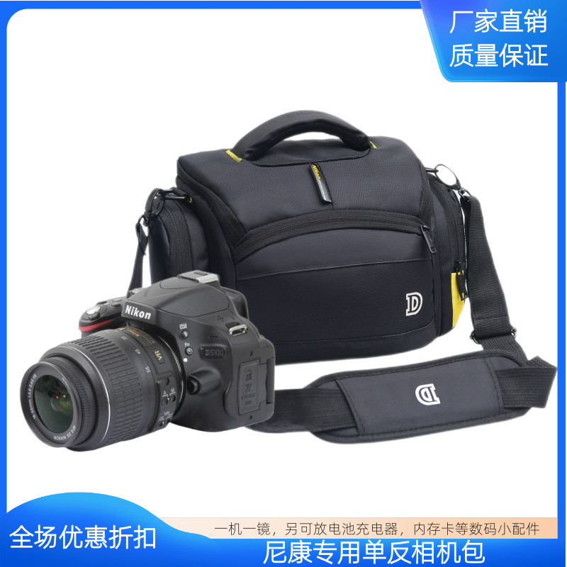 Original genuine Nikon Single Shoulder Camera Bag D5400 d7100 d800d300d90 Crossbody SLR Camera Bag