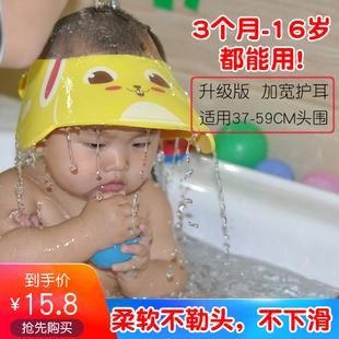 宝宝洗头神器防水护耳可调节加大浴帽洗发帽婴儿洗发帽儿童洗头帽
