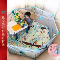 折叠宝宝游戏围栏婴儿围挡爬行垫防护栏儿童地上学步栅栏家用室内