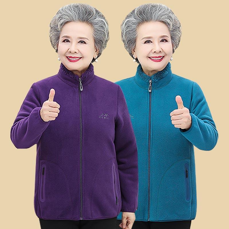 中老年女抓绒卫衣秋冬款奶奶摇粒绒棉衣妈妈装大码加厚加绒外套