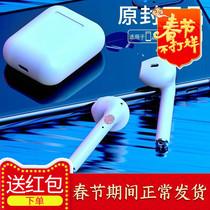 Vivo Bluetooth headset V dual ears x9 wireless X21 original X20 authentic x27 female iqoo single ear x23 super long standby Z3 high sound quality x30 special vivi in ear vovo Android universal