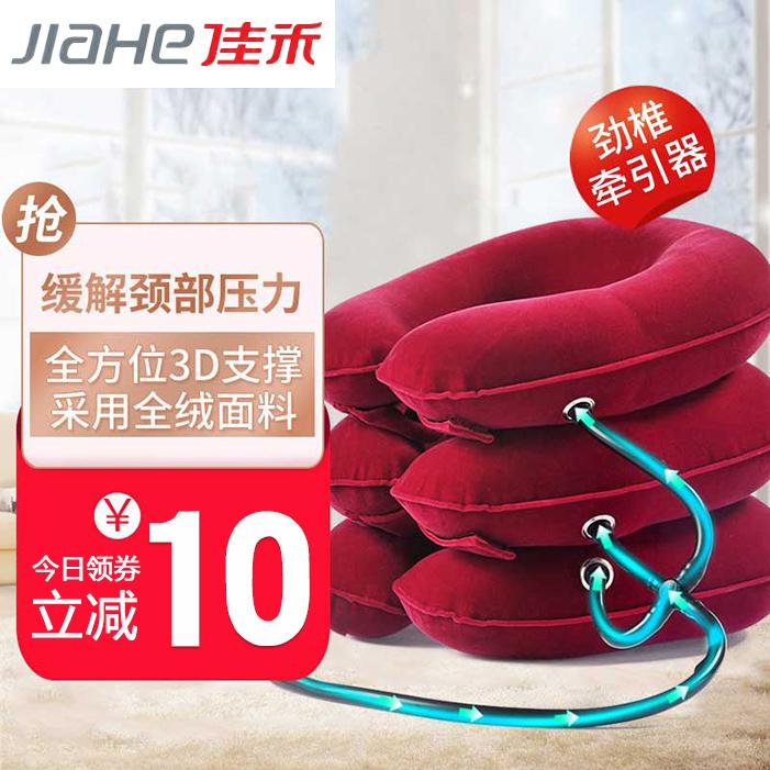 Бесплатная доставка подлинный корнуэлл исправлять положительный шея уход лечение шейного позвонка тяга домой три газированный шея боль медсестра растяжимый устройство