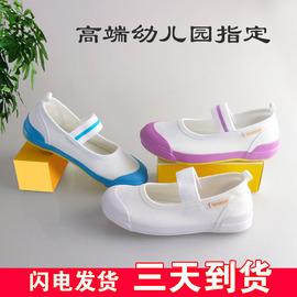 日本儿童鞋小白鞋幼儿园男女童宝宝布鞋夏季室内鞋透气帆布鞋球鞋