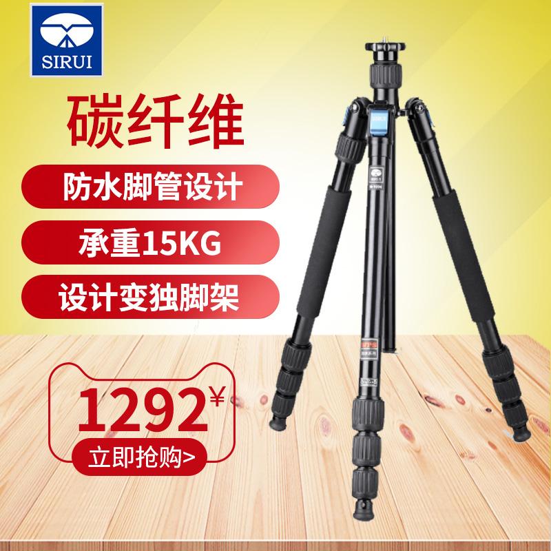 思锐W1004+K10X 三脚架 防水 单反相机多功能架 三角支架云台套装