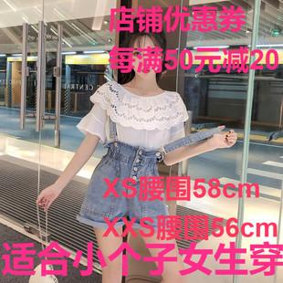 夏裝加小碼韓版女裝150cm顯高XXS矮個子花邊上衣+牛仔短褲套裝潮