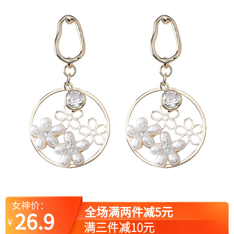 925 silver needle fashion water drill ring Pearl Flower Earrings simple geometric personality literary style earrings
