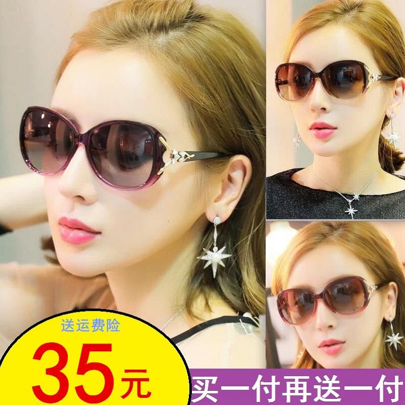 2020新款女士偏光太阳眼镜 开车墨镜优雅女式 圆脸长脸大框眼睛潮