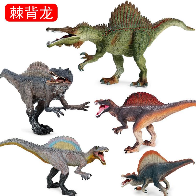 仿真恐龙仿真玩具摩洛哥棘龙模型(非品牌)