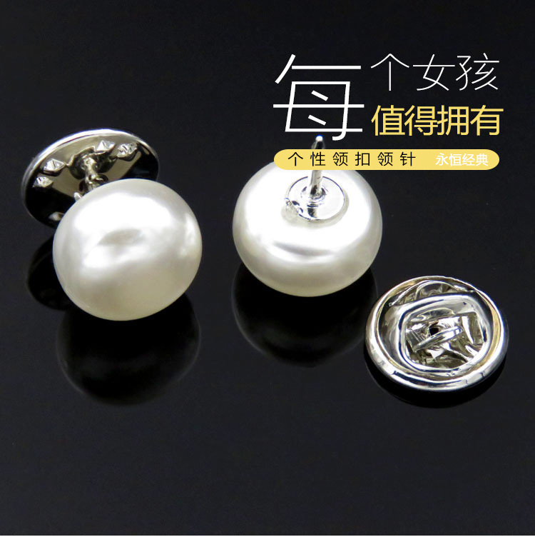 20 pack simple fashion versatile pearl collar buckle anti light Brooch short sleeve collar pin thorn pin accessories