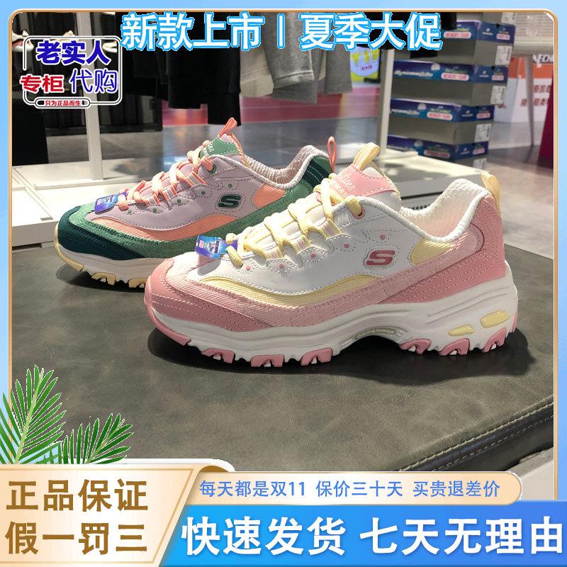斯凯奇女子'LITES1.0灯芯绒拼接复古时尚休闲鞋熊猫鞋149906