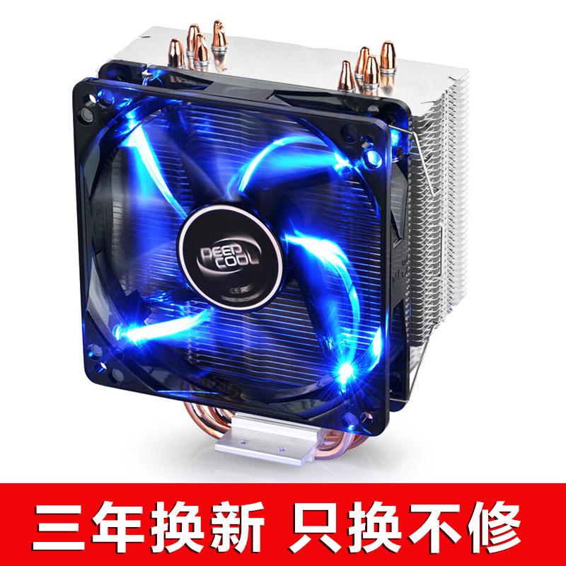 九州风神玄冰400 CPU散热器 铜管I5 i7台式机电脑AMD静音 cpu风扇
