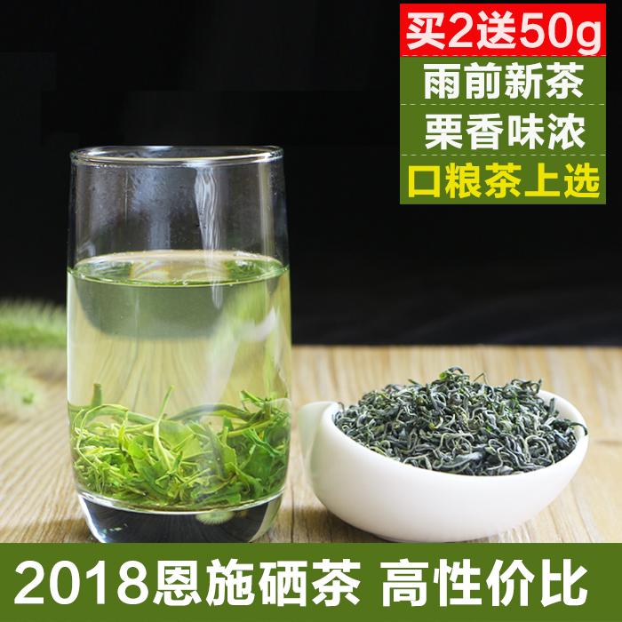 500g新茶雨前高山春茶炒青绿茶袋装散装茶2018恩施富硒茶