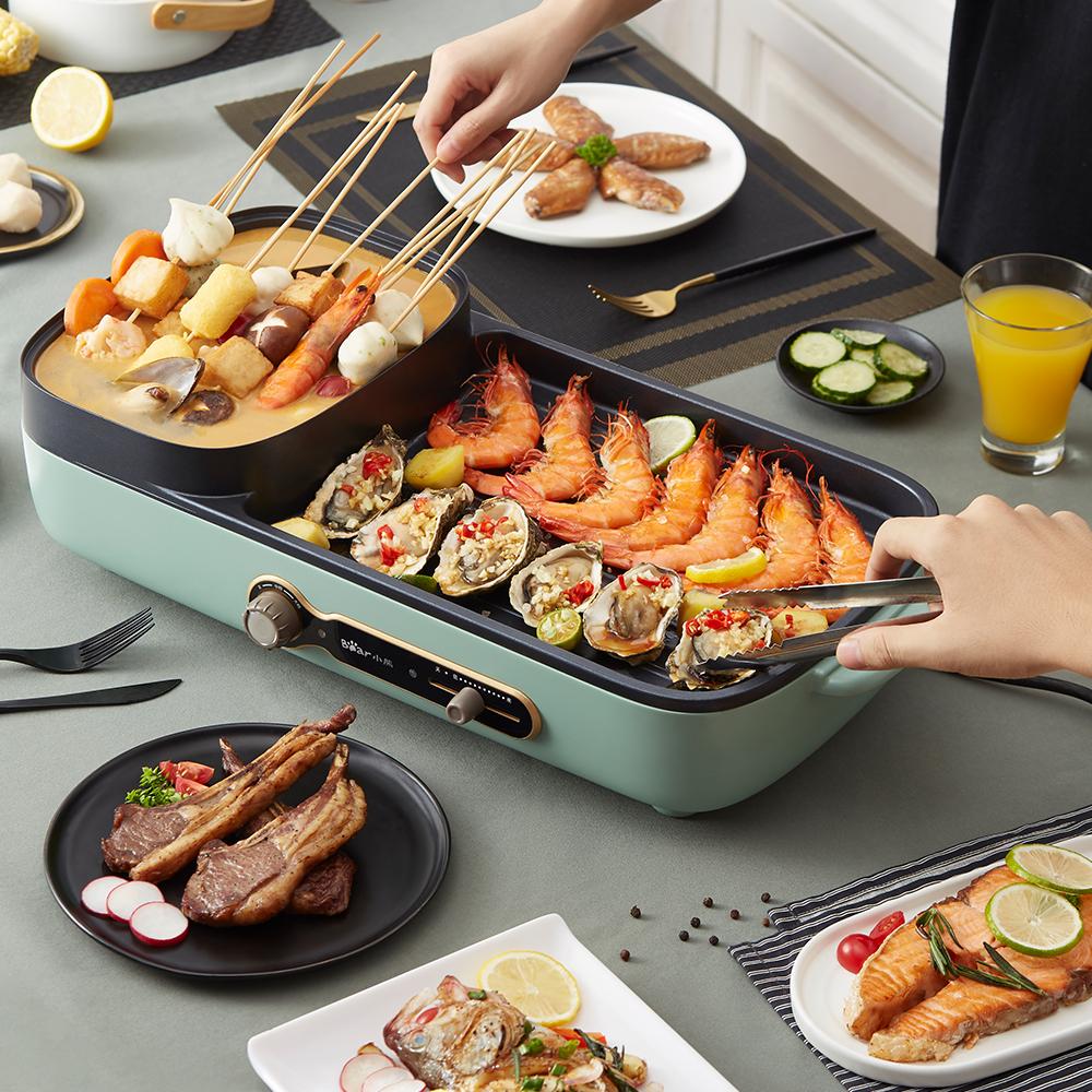 小熊火锅烧烤一体锅电烤炉家用煎烤肉机烤肉盘多功能电烤盘涮烤炉
