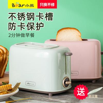 小熊烤面包机家用片多功能三明治早餐机小型多士炉全自动土吐司机