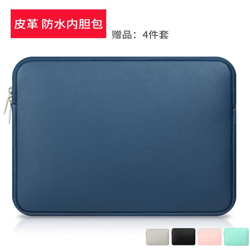 蘋果筆記本air11電腦包Macbook13寸內膽包12 13.3pro15保護套皮套