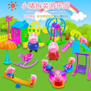 领2元券购买小猪北美佩奇粉红猪儿童过家家佩琪猪别墅房男女孩玩具游乐园套装