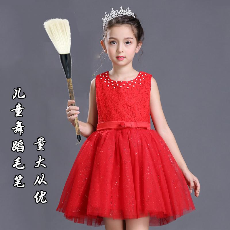儿童舞蹈表演道具毛笔学生演出专用大毛笔斗笔特大号舞台装饰道具