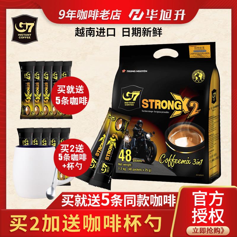 越南进口中原G7浓醇特浓咖啡三合一速溶咖啡粉25*48条1200g提神