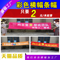 Color banner double color banner vertical propaganda loan custom hand pull flag slogan print advertisement production does not drop the word