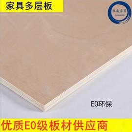 18mm东方港实木多层板 E0级环保家具板材 室内装潢 柳桉芯图片