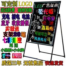 充电款led电子手写字板荧光板广告板 发光小黑板店铺用广告牌商用