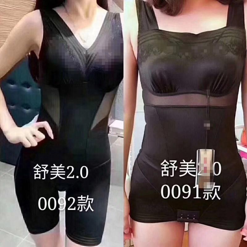 美人gG心计新款塑身内衣正品 收腹提臀2.0塑形超薄瘦身美胸连体衣